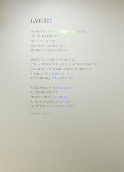 Brume - © Galerie des Galeries